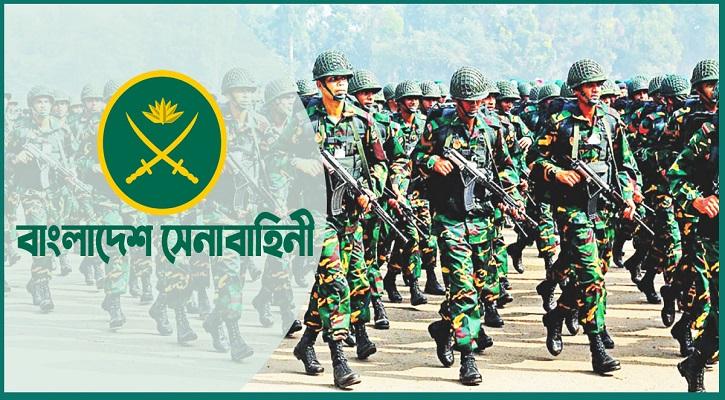 এইমাত্র পাওয়া : বাংলাদেশ সেনাবাহিনীতে চাকরির সুযোগ
