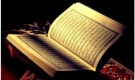 পবিত্র আল-কুরআনে প্রাকৃতিক দুর্যোগ প্রসঙ্গে