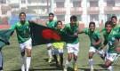 ঢাকায় অনুষ্ঠিত হবে ২০২০ সাফ ফুটবল আসর