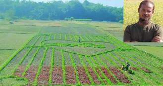 প্রেমিকার জন্য কৃষক কাদিরের কা'ণ্ড দেখতে ভিড় জমাচ্ছে গ্রামবাসী
