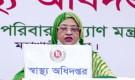 করোনা ভাইরাস : আরও একটি দু:সংবাদ দিলো স্বাস্থ্য অধিদপ্তর