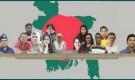 প্রথমদিন হার দিয়ে শুরু করছে বাংলাদেশ