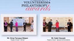 দারুন সুখবর : সিঙ্গাপুরের রাষ্ট্রীয় পুরস্কার দুই বাংলাদেশি