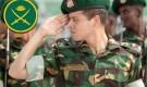 ব্রেকিং নিউজ: নিয়োগ দেবে বাংলাদেশ সেনাবাহিনী