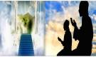 পরকালে মানুষ যে ৯টি বিষয় নিয়ে আক্ষেপ করবে