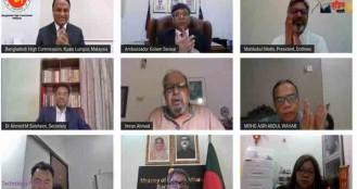দারুন সুখবর : প্রবাসীদের চাকরি পেতে নতুন পদ্ধতি চালু করলো হাইকমিশন