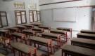 শিক্ষাপ্রতিষ্ঠান খুলতে ৫ সিদ্ধান্ত নিয়েছে সরকার
